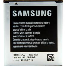 SAMSUNG Galaxy Win Duos Battery